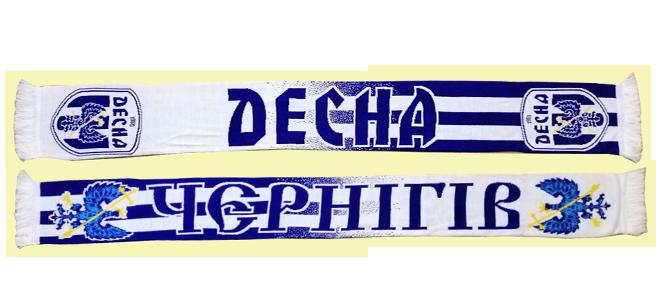 Роза ФК Десна