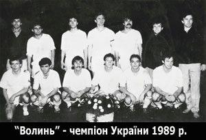 viva_1989