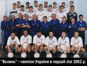 viva_2002